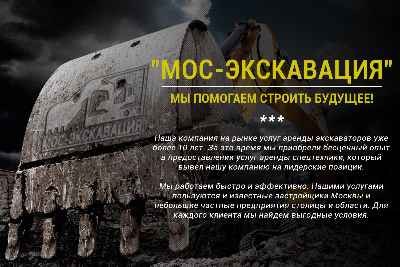 Цены-на-аренду-трактора-в-Москве